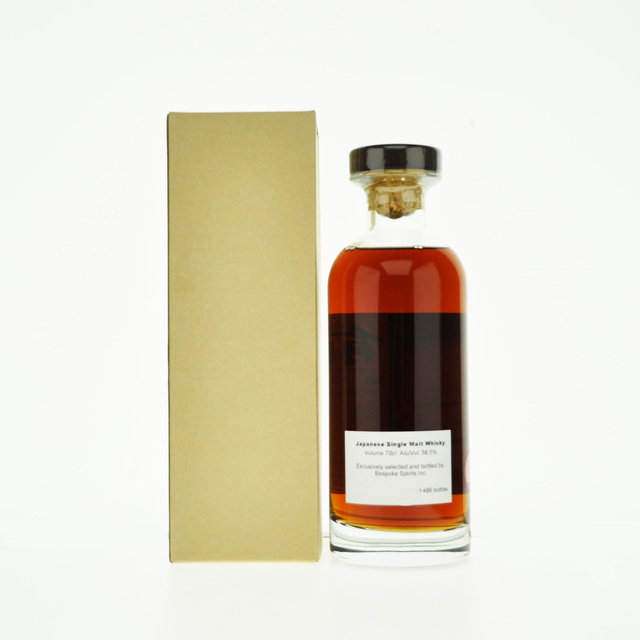 Karuizawa Noh 1981 35 Year Old Cask No. 6183 Single Cask Japanese Malt Whisky - 70cl, 56.5% Thumbnail