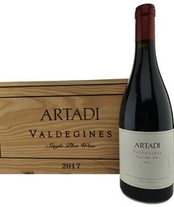 Artadi Valdegines Single Plot Wine 2017 - 75cl, 14.5% abv