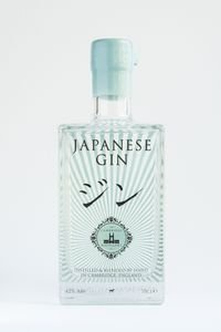 Cambridge Distillery, Japanese Gin - 70cl, 42% ABV