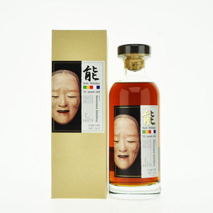 Karuizawa Noh 1981 35 Year Old Cask No. 6183 Single Cask Japanese Malt Whisky - 70cl, 56.5%