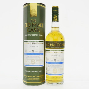 Talisker 2008 Old Malt Cask 9 Year Old Single Malt Scotch Whisky - 70cl, 50%