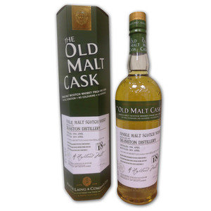 Deanston 18 years old (Old Malt Cask) 1996-2014  Single Malt Scotch Whisky 70cl 50%