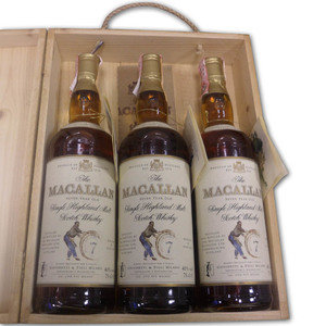 MacAllan 7 year old Box Set 3x75cl 40%
