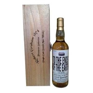 To the Ends of The Earth 1st Edition Benrinnes 23 years old 55.6% 70cl